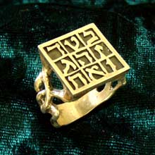 gold-magic-ring